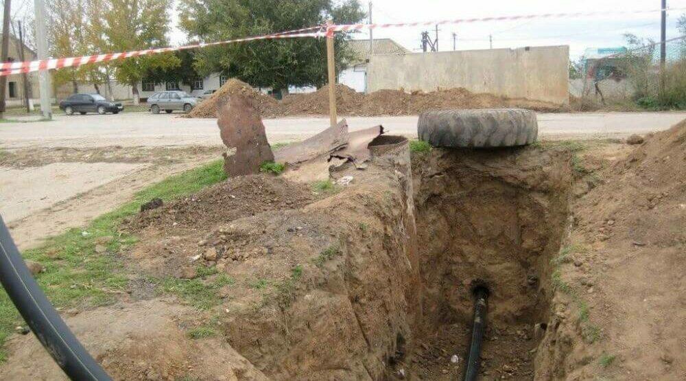 Прокладка водопровода под дорогой